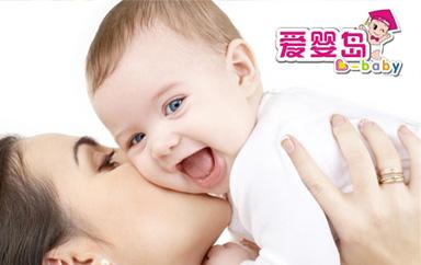 广东爱婴岛儿童百货