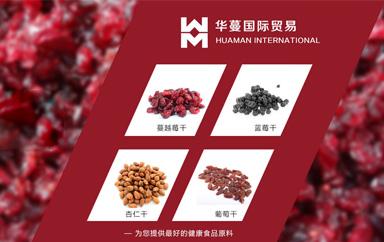 珠海华蔓国际贸易有限公司