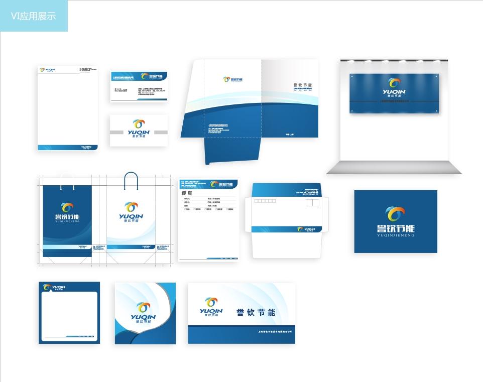 企业VI设计有什么作用?